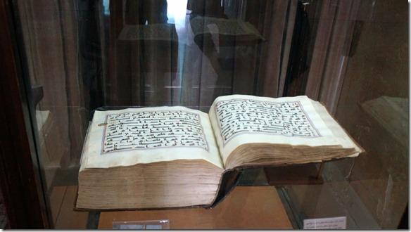 1522 Koran handgeschrieben auf Leder (1024x575)