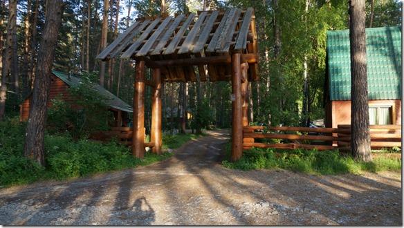 3129 Eingang zum Lubava Camp  (1024x575)