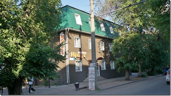 3216 Hotel Irkut Irkutsk  (1024x575)