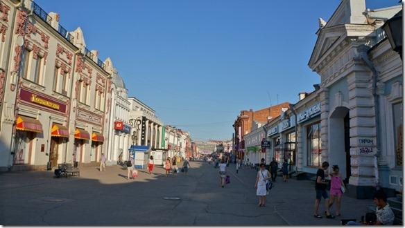 3228 Haus in der Fussgängerzone Irkutsk  (1024x575)
