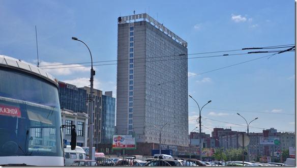 3378 Hotel Novosibirsk, nicht mehr gepflegt  (1024x575)