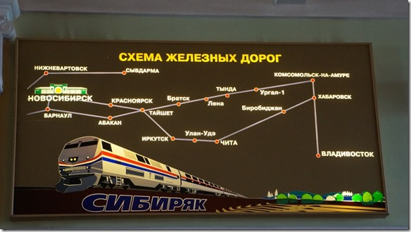 3387 Das Streckennetz östlich von Novosibirsk  (1024x575)