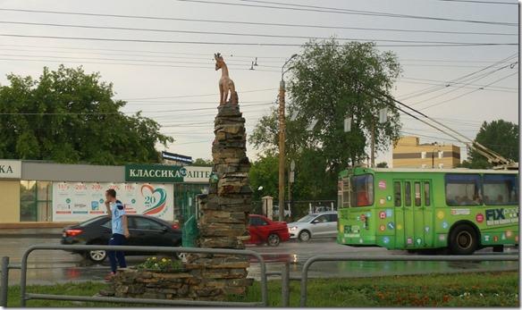 3428 Kleine Statue in Cheljabinsk  (1024x608)
