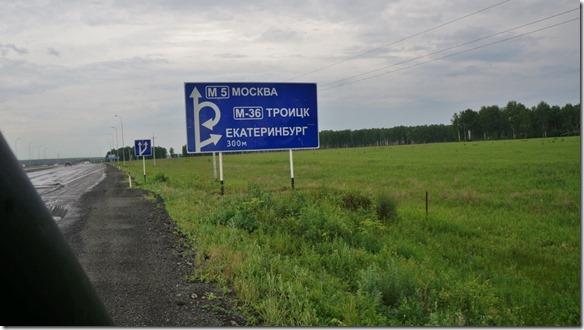 3429 Nach Cheljabinsk sind wir auf dem Weg durch den Ural nach Moskau  (1024x575)