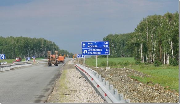 3430 Noch liegt Moskau (Mockba) 1809 km entfernt  (1024x589)